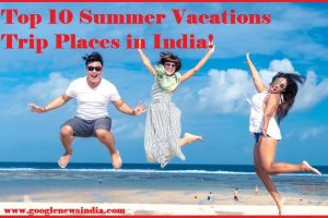 summer vacation trips